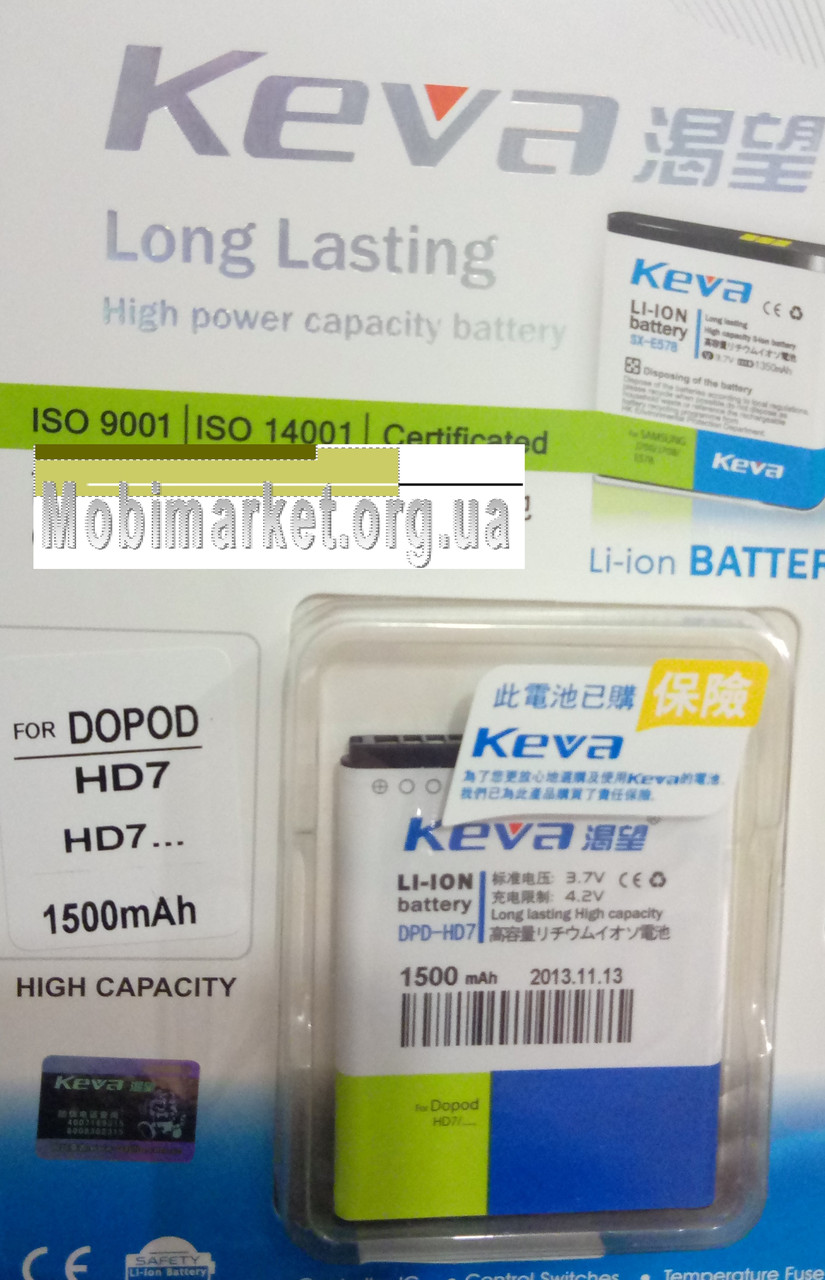 Aкумулятор KEVA DPD-HD7 для HTC HD3 / HD7 / WIldfire S / G13 / T9292 / Marwel (1500 mAh)