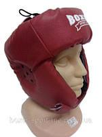 Шлем боксерский Boxer кожвинил, фото 1