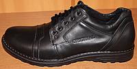 Мужские кожаные туфли черные на шнурках классика, кожаная обувь мужская от производителя модель ВИ125СО