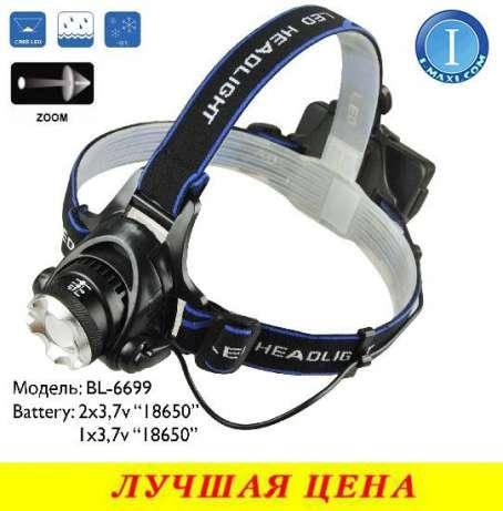 Супер Цена!!! Налобный фонарик Police BL-6699-T6 Фонарь