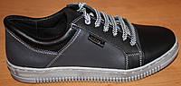 Подростковые кроссовки кожаные серые, кожаная детская обувь от производителя модель ВИ357К