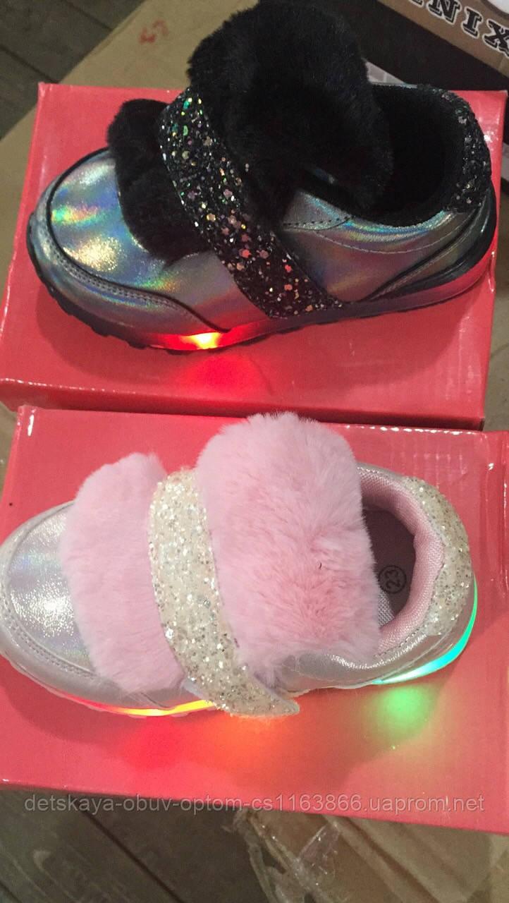 e70144299f6a Детские кроссовки c мехом и мигалками для девочек Размеры 20-25 -  интернет-магазин