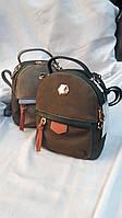 Рюкзак пастельного цвета