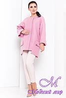 Женское нежно-розовое осеннее пальто (р. S, M, L) арт. Кадис 16884