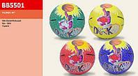 Баскетбольный мяч №7 (BB5501)