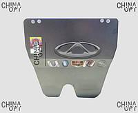 Защита двигателя металлическая, Chery Kimo [S12,1.3,MT], ECCS12, Ukraine Product