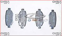 Колодки тормозные задние, дисковые, 6GN, Chery Tiggo [1.6, до 2012г.], Аftermarket