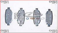 Колодки тормозные задние, дисковые, 6GN, Chery Kimo [S12,1.3,AT], Аftermarket