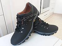 Кожаные кроссовки осень весна для мужчин
