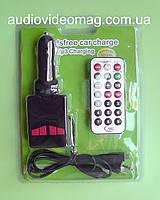 FM трансмиттер модулятор MP3 с пультом в автомобиль