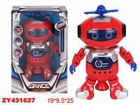 Робот 99444-3