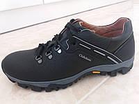 Мужские польские кожаные кроссовки columbia