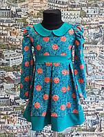 Детское платье в садик Радуга р. 104-122 зелёный + красный