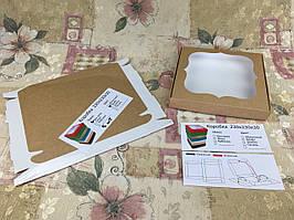 Коробка для пряников / 230х230х30 мм / Крафт / окно-обычн