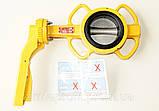 Задвижка поворотная Баттерфляй для газа AYVAZ тип KV9 Ду100 Ру16 диск чугун, фото 6