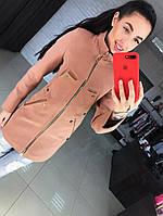 """Кашемировое пальто """"Lana"""" . Пальто. Одежда. Интернет-магазин. Недорого."""