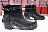 Женские итальянские ботинки черного цвета с бахромой  Roberta Lopes к.1436, фото 1