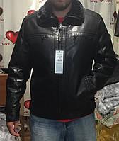 Куртка мужская ЭКО кожа с мехом зима,р. 48 - 2 шт,р. 58 -1 шт и р60 - 1 шт