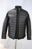Куртка стёганая на осень № 8025