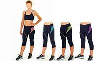 Бриджи для фитнеса и йоги VSX 6251, 4 цвета: хлопок + эластан, S-XL