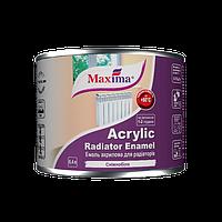 Эмаль акриловая для радиаторов отопления Maxima, белоснежная глянцевая 0,4 л