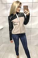 Женская бежевая кашемировая куртка с кожаным рукавом 4 цвета