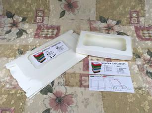 Коробка для пряников, печенья 150х280х35
