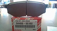 Колодки тормозные задние Toyota LC 200, Lexus LX 570, Sequoia, Toyota, Tundra,