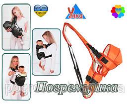 Рюкзак-кенгуру Умка №8-Оранжевый