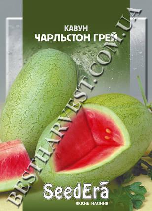 Семена арбуза «Чарльстон Грей» 10 г, фото 2