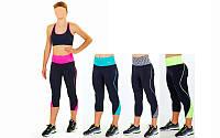 Бриджи для фитнеса и йоги VSX 6417, 4 цвета: хлопок + эластан, S-XL