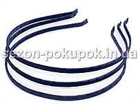 Обруч для волос обмотанный атласной лентой (ширина 5мм). Цвет - ТЕМНО СИНИЙ