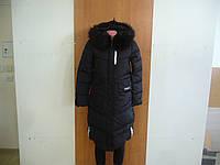 Куртка женская зимняя стеганная китай новая в наличии m xl