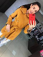 """Модное, женское, кашемировое пальто с капюшоном """"Адель"""" Осень-Весна.  РАЗНЫЕ ЦВЕТА"""