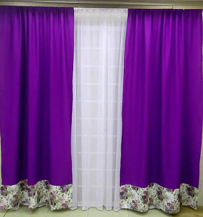 """Готовый комплект штор """"Маргарита """" Фиолетовый, фото 2"""