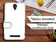 Чехол книжка для Prestigio MultiPhone 5455