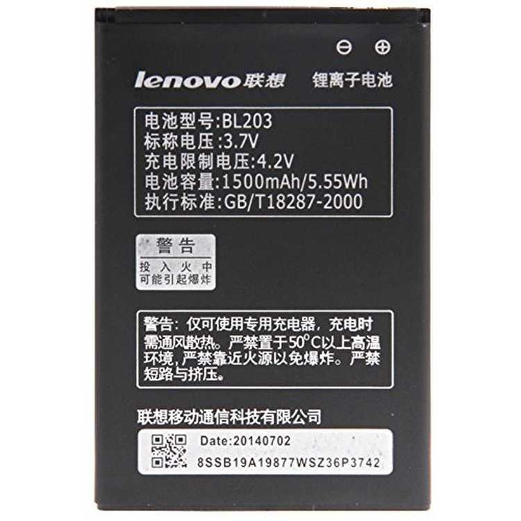 АКБ Lenovo A369i (BL203)