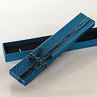 [21/4,5/2 см] Подарочная коробочка для цепочки, браслета Hermes длинная  12 шт.
