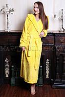 """Женский махровый желтый длинный халат """"Уют"""" желтый  (бесплатная доставка+подарок)"""