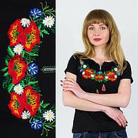 Трикотажная женская футболка с вышивкой размер: С,М,Л,ХЛ,ХХЛ
