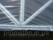 Профиль Зиг-Заг для крепления тепличной пленки 0,5мм, фото 2