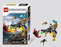 Конструктор KSZ серия Hero Factory 306. 2 вида (аналог Lego Hero Factory 44015 и 44016)