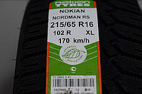 Шины NOKIAN 215/65 R 16 102R Nordman RS XL на Renault Trafic 2001-> - Renault (Оригинал) - 7711540057
