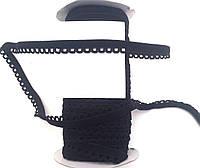 Резинка ажурная черная, ширина 12мм/47м в бобине