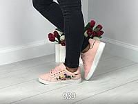 Стильные женские розовые мокасины кеды с вышивкой