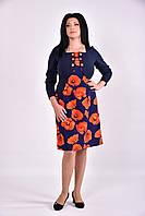 Платье с цветами  Разные цвета +Индивидуальный пошив