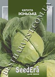 Насіння капусти «Червнева» 10 г