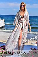 Пляжная длинная накидка на купальник Веточка молоко, фото 1