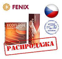 Электрический теплый пол Fenix 57,5м пог(5,6-7,5м²)1000 Вт Греющий нагревательный кабель