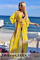 Пляжная длинная накидка на купальник Веточка желтая, фото 1